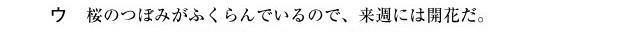 問題0531-3