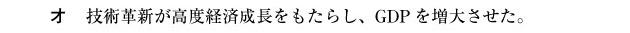 問題0531-5